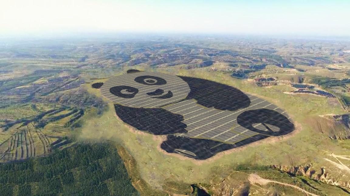 В КНР построили электростанцию ввиде панды