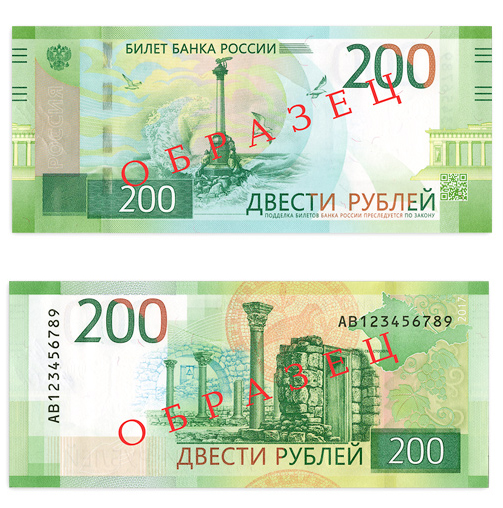 https://economy.apostrophe.ua/uploads/12102017/95720854d9b4467c01350cbae5c2d3a4.jpg