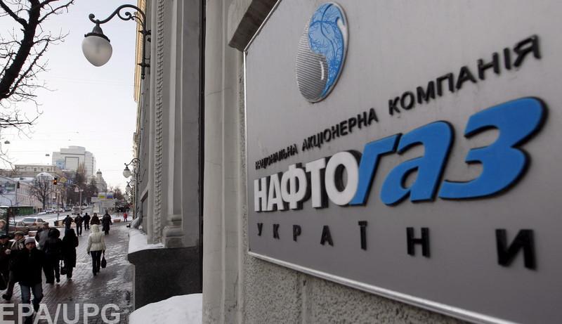 Согласно договоренностям, кредитные средства будут получать продавцы газа