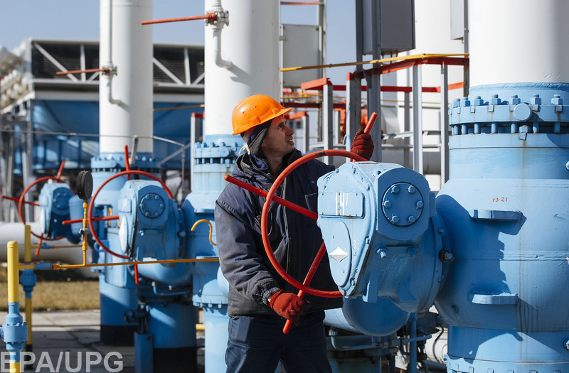 """Европейское энергосообщество требует от Минэнергоугля внести изменения в план реформы """"Нафтогаза"""""""