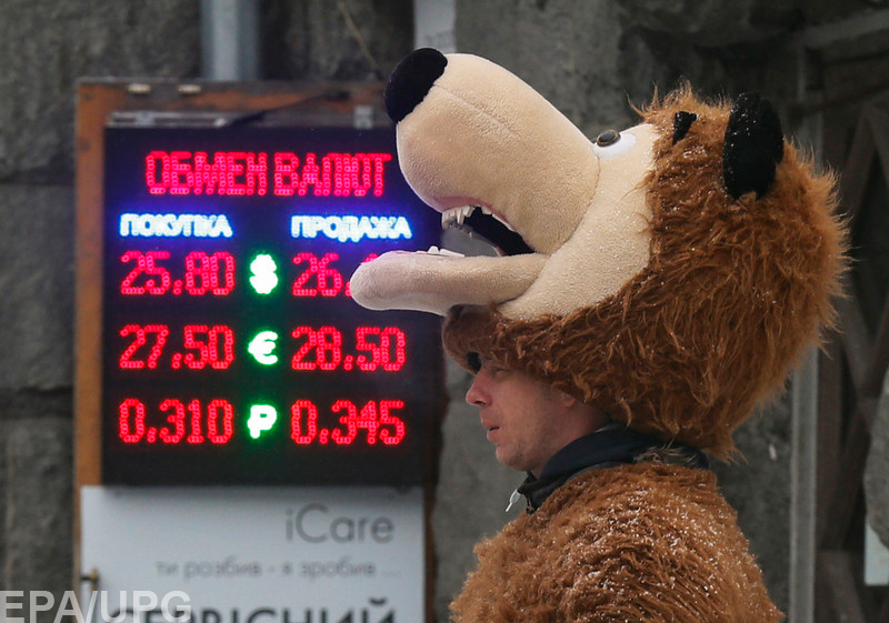 Национальная валюта может обесценится по другим причинам