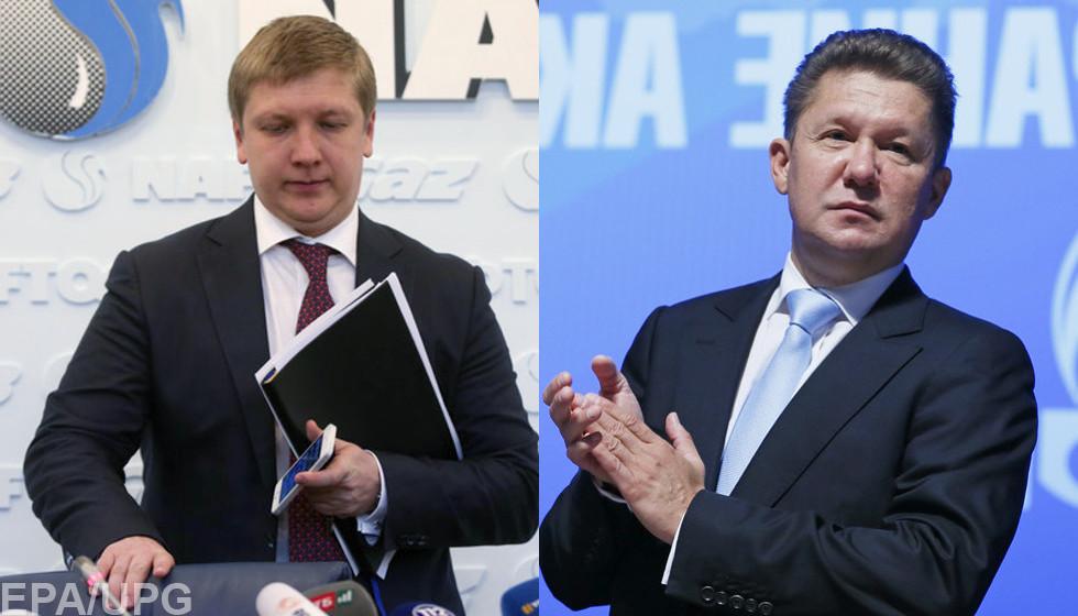 В третьем квартале цена российского газа для Украины без скидок будет ниже европейской