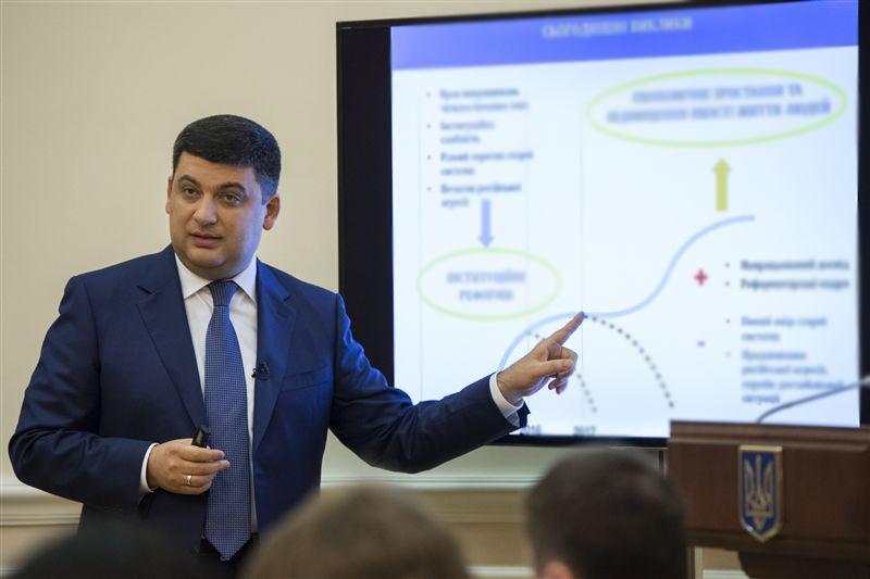 Украинские политики оказались не только миллионерами, но и большими шутниками