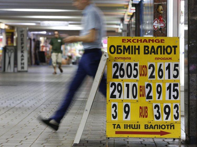 Курс доллара упал намежбанке Украинского государства