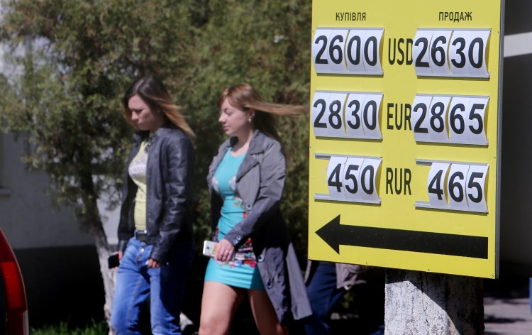 Евровидение подняло гривну, но эффект будет недолгим