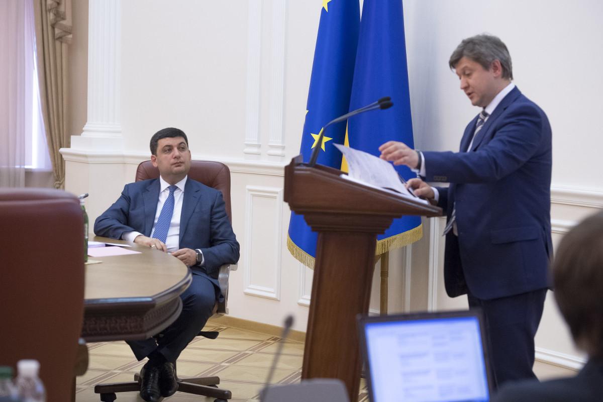 Минфин подготовил проект бюджетной резолюции на 2017 год, однако документ не удается одобрить Кабинетом министров
