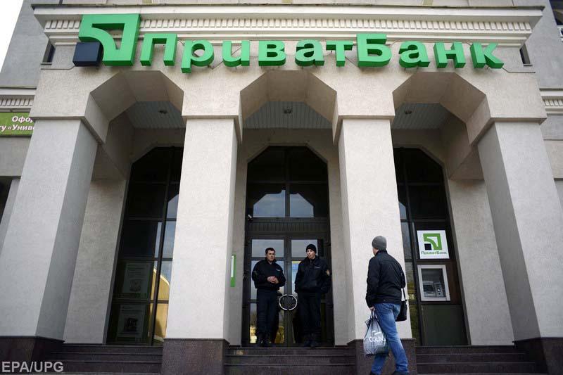 Держатели евробондов «ПриватБанка» требуют погасить практически 400млндолл. задолженности