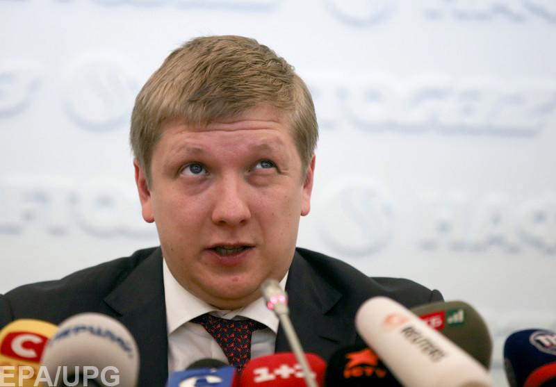 """""""Нафтогаз"""" обязали увеличить закачку газа в хранилища до 17 млрд кубометров"""
