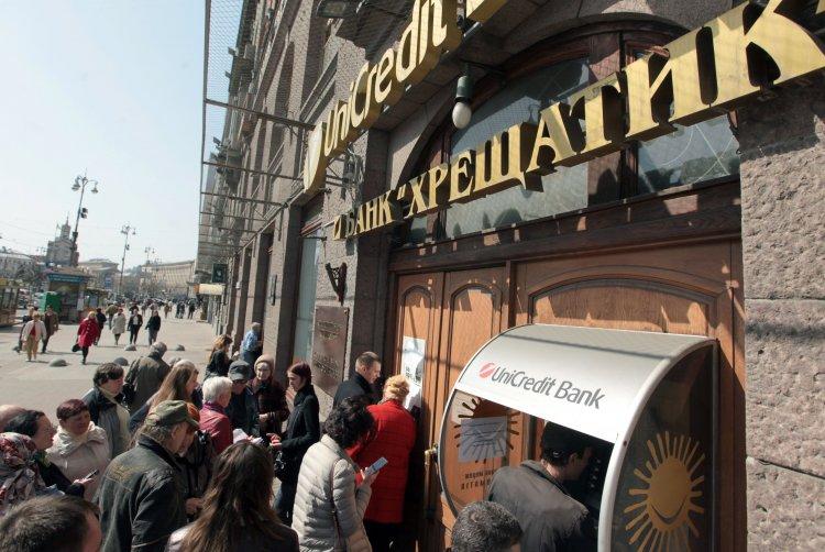 """НБУ так и не смог представить убедительные аргументы, почему он решил ликвидировать банк """"Хрещатик"""""""
