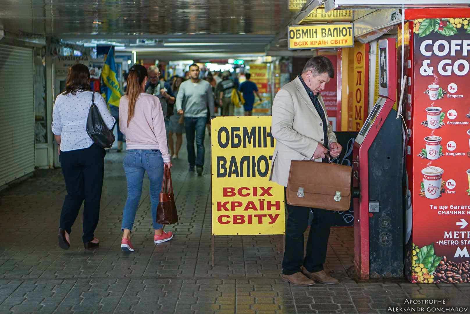 Нацбанк стремится предотвратить панику на валютном рынке