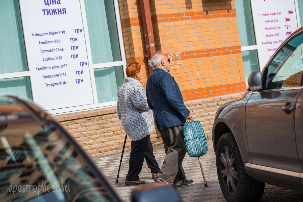 Позиции министра соцполитики Андрея Ревы и профильного вице-премьера Павла Розенко разнятся