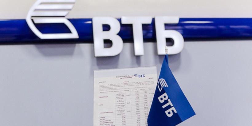 """На покупку украинской """"дочки"""" банка ВТБ официально нет ни одного претендента"""