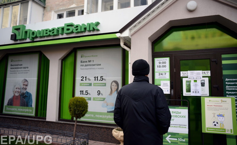 Нацбанк предложил ПриватБанку льготные условия по реструктуризации кредитов