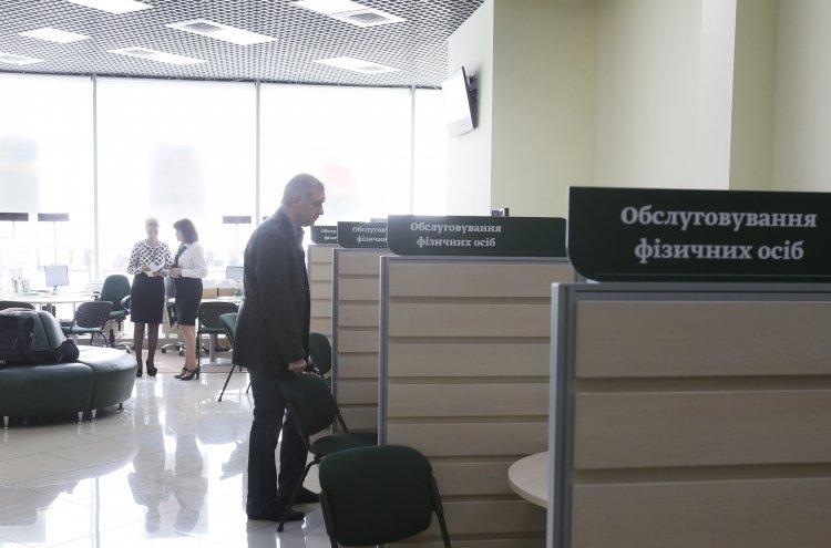 Чиновники ищут способ снизить уровень потерь государственных средств