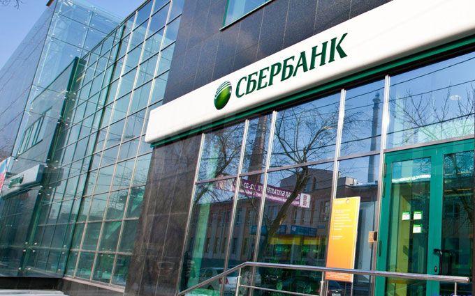 Пытаясь обойти западные санкции, украинские власти сами могут под них попасть
