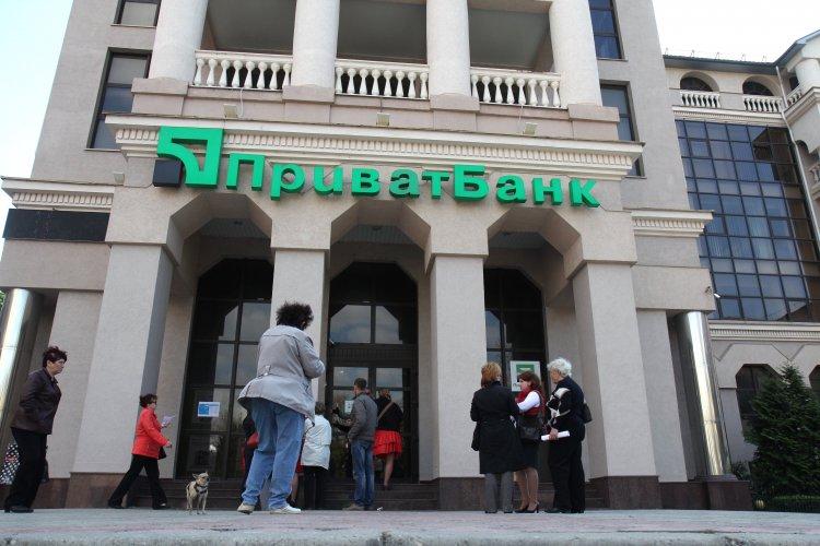 ПриватБанк национализируют в течение ближайших недель. По договоренности с МВФ на эти цели выделят 166 млрд грн