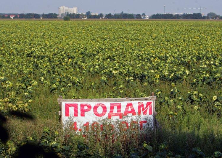 Реформа земли может не получить одобрения нардепов