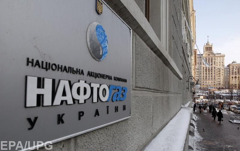 """В четверг в МЭРТ планируют утвердить полный состав Набсовета """"Нафтогаза"""""""