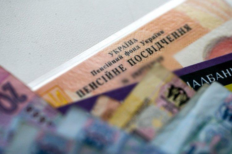 Олег Устенко о задержании выплаты пенсий