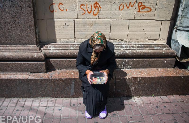 До 2020 года правительство планирует снизить уровень бедности населения