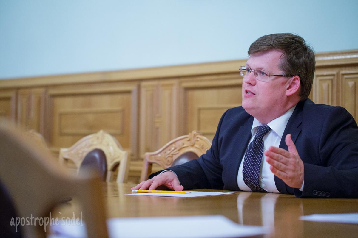 Вице-премьер Павел Розенко рассказал, почему Украина вынуждена перейти на единую цену газа для всех потребителей