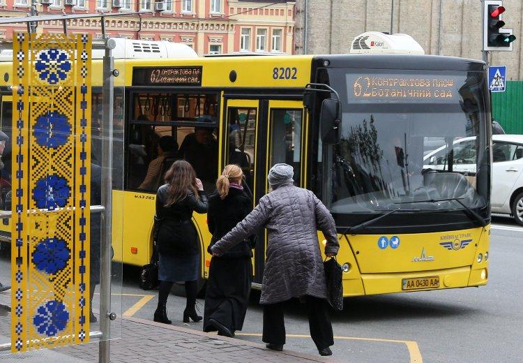Что будет с монетизацией льгот на проезд в Украине