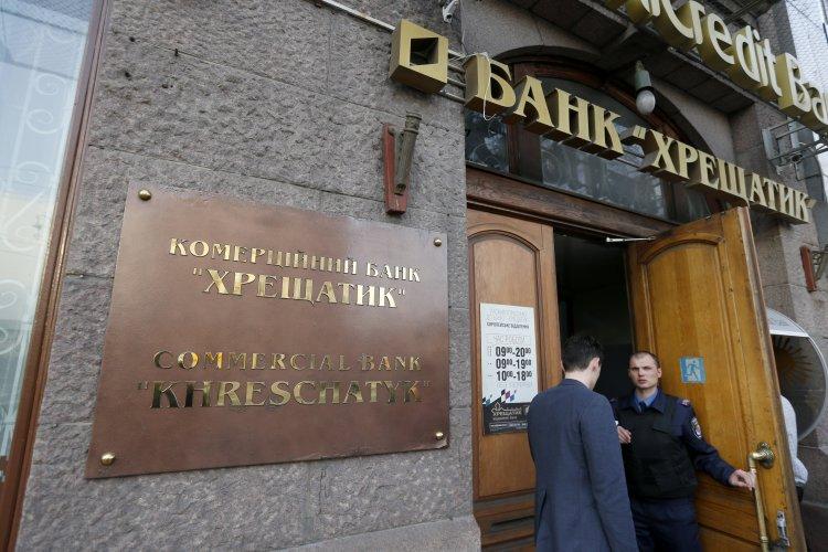 В суд обратились два благотворительных фонда и частная компания, которые являются клиентами банка