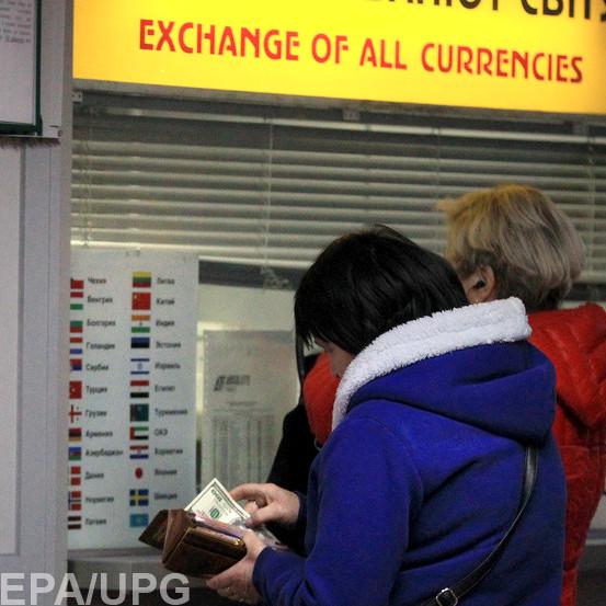 Народные депутаты хотят отменить 2% пенсионного сбора при покупке валюты