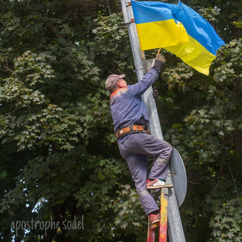 ВВП Украины в I квартале вырос после двухгодичного падения