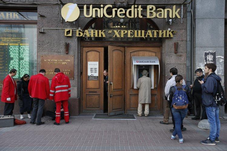 Банк уничтожен из-за корпоративного конфликта акционеров