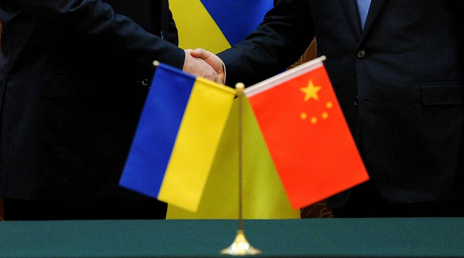 Украина - Китай