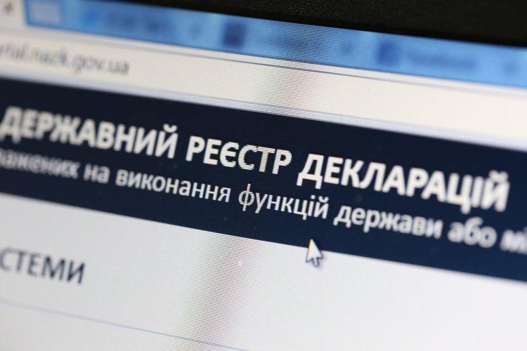 Несвоевременная подача украинскими чиновниками электронных деклараций может сорвать получение Украиной $1,3 млрд от МВФ в 2016 году
