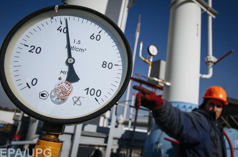 """За привлеченные средства в размере $400 млн новосозданное юрлицо будет закупать газ летом и продавать его """"Нафтогазу"""" в осенне-зимний период"""