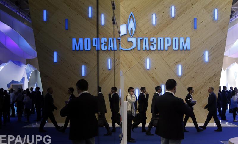 """""""Нафтогаз"""" может усилить позиции в Стокгольме, если """"Газпром"""" выиграет арбитраж с """"Туркменгазом"""""""