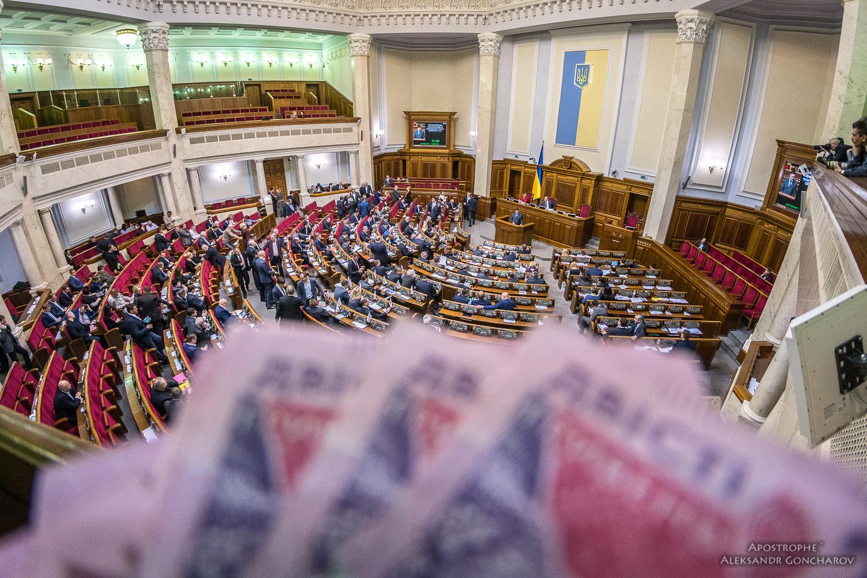 Бюджет предусматривает увеличение расходов на структуры власти
