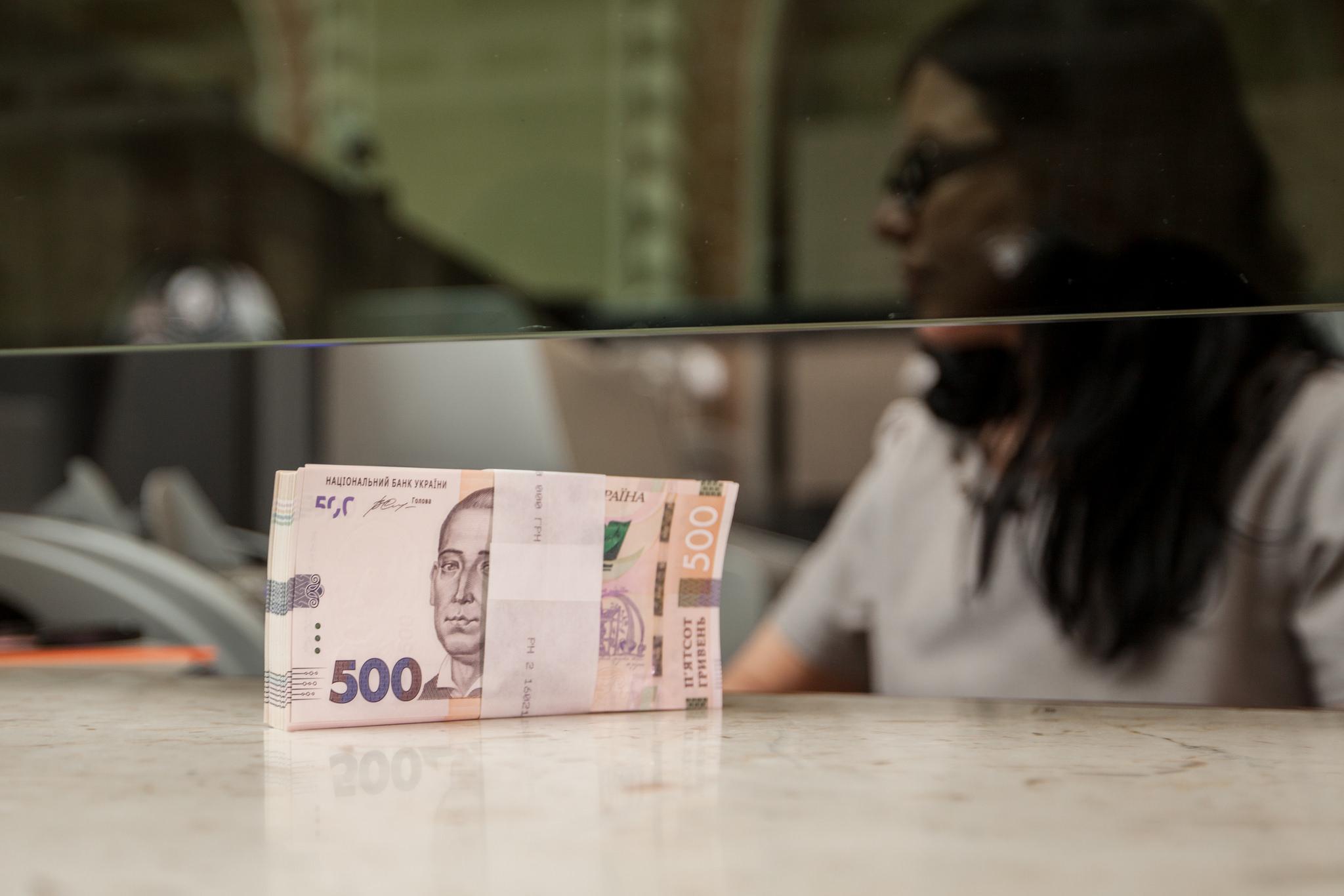 Украинцам рекомендуют самим заботиться о сохранности денег