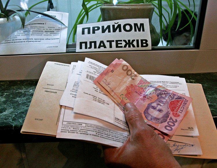 Картинки по запросу украина тарифы