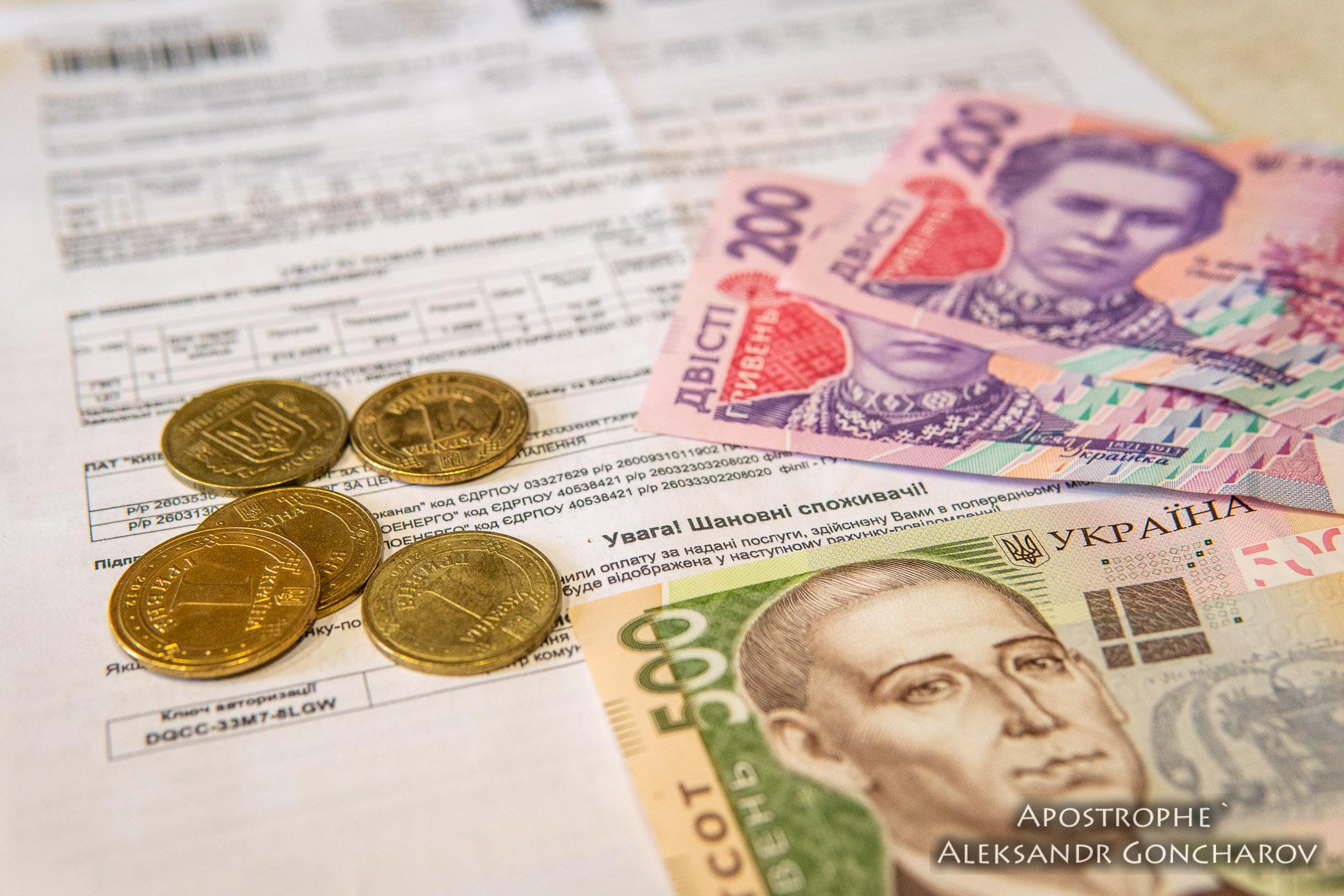 Количество получателей субсидий будет сокращаться