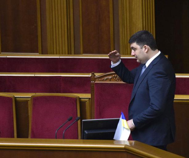 Внешние риски остаются главной угрозой для украинской экономики